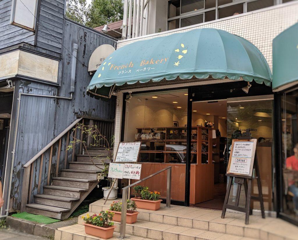 軽井沢のフランスベーカリー