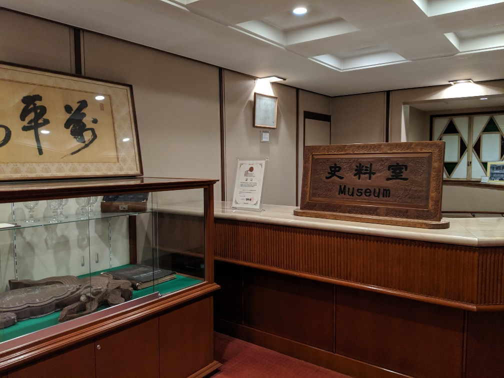 The Museum at Manpei Hotel